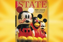 Illinois State magazine cover