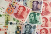 image of Chinese currency