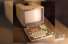 image of old computer
