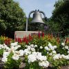 image of The Illinois State University Founders Bell.