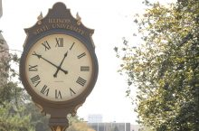 clock outside Old Union