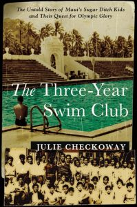 Three Year Swim Club book cover