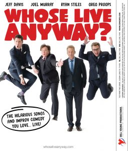 poster form Whose Live Anyway?