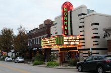 The Normal Theater in Uptown Normal