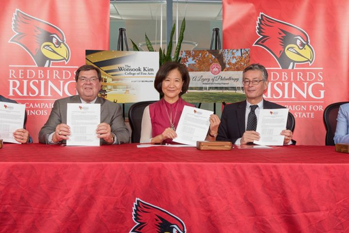 Pat Vickerman, President Larry Dietz, Wonsook Kim, Thomas Clement, and Jean Miller at signing of Kim's and Clement's $12 million gift agreement