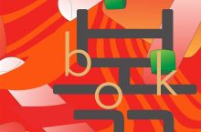 A piece of a poster in the show Food for Thought with letter forms of b, o, and k
